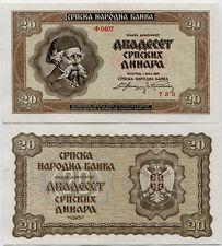 SERBIA 20 DINARA 1941 P 25 UNC