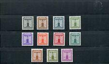 Deutsches Reich Dienst Nr. 155-65 kpl. ** ohne Wz. Michel 50.-€ (D-40)