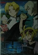 TIDE-LINE BLUE VOLUME 3 The Fate of the World 3 Episodes Cr-BLUE SUBMARINE No.6