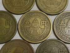 Vtg. 1949 Japan 5 Yen Bird Coin Showa Emperor Yr 24 Japanese Five Yen Parliament