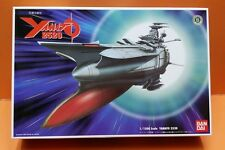 Bandai Yamato 2520 Space Battleship 1/1500 Model Kit
