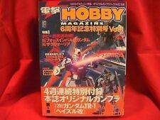 Dengeki Hobby Magazine w/RX-121-1 Gundam TR-1 model kit