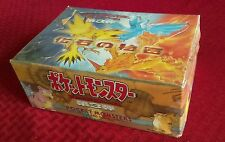RARE Pokemon Factory Sealed Japanese FOSSIL Booster Box