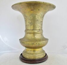 """9.75"""" Antique ? Chinese Brass Vase with PHOENIX Bird & Signature on Wood Stand"""