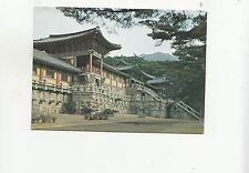 BF28436 south korea gyeongju bulgug sa temple    front/back image