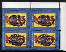 INDIA MNH 1981 Children's Day, Block of 4