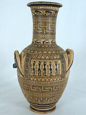 Vintage Geometric Attic Vase, 9th Century BC Greece, Hand Made Replica Pottery