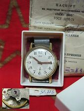 Vintage ZIM 2602 Wristwatch GoldPlated AU10 Men's made in USSR Soviet Union 1984