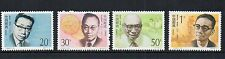 China 1992 Scientists 3rd series SG3821-3824 unmounted mint MNH set stamps