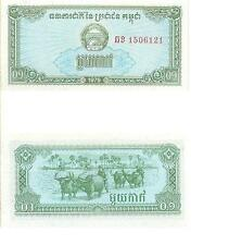 CAMBODIA 13 PC MODERN BANKNOTE SET, 0.1 to 1000 RIELS