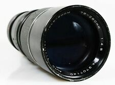 75-260MM T-MOUNT LENS FOR NIKON