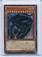 Yu-Gi-Oh JAPANESE card Anti-Hope, God of Despair VJMP-JP105 Ultra Rare