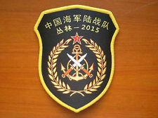 07's series China PLA Navy Marine Patch,2015 Year Jungle.