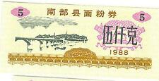 CHINA, 1988: 100 PIECE UNCIRCULATED BUNDLE 5 UNIT RICE COUPONS