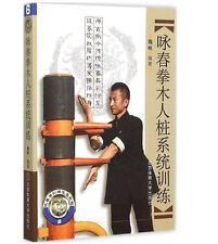 Chinese Kung Fu book :Wing Chun Wooden Dummy System Training Wushu book