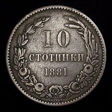 1881 Bulgaria 10 Stotinki