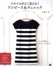 Stylish Dresses and Tunics - Japanese Craft Book