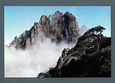 "CHINA - CINA POPOLARE  - 1986 - Cart. Post. - ""LOTUS PEAK"""