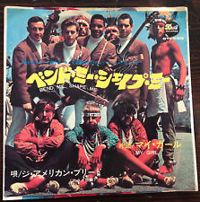 "The American Breed - Bend me, shape me / my girl  7"" Single Japan Beat"