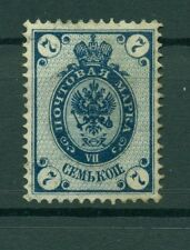 Russie - Russia 1889/1904 - Michel n. 49 y I - Série courante (v)