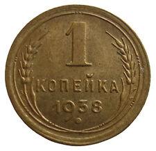 RUSSLAND  1 KOPEEK - 1938