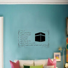 Muslim Surah Al-Fatiha Words Wall Decor Calligraphy Islamic Mural House Decal