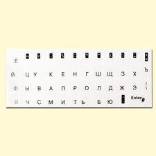 Russische Tastatur-Aufkleber , Buchstaben  transparent schwarz