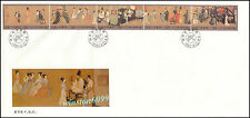 China 1990 T158 Han Xizai's Night Revels Painting 5v Stamp FDC (Lot A) 韩熙载夜宴图首日封