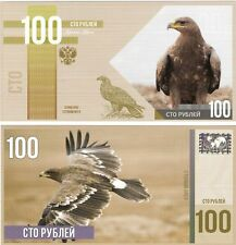 Russia 100 Rubles 2015 Red Book Birds Fantasy Banknote UNC - EAGLE