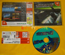 IMPERIAL NO KATA FIGHTER OF ZERO Dreamcast Versione NTSC Giapponese »»» COMPLETO