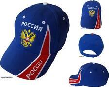 Россия Rusia rosija Russia basecap cap con tapa nuevo & OVP