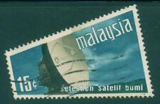 [JSC] 1970 Malaysia Satellite Earth Station Setesen Satelit Bumi stamp