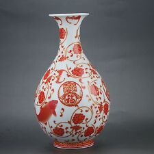 China Color Porcelain Hand-Painted goldfish Vase W Qing Dynasty Qianlong Mark