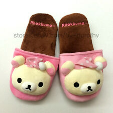 BNWT Soft&Cute Pink Pajama Rilakkuma Bear Indoor Slippers Warm Animal Sheos