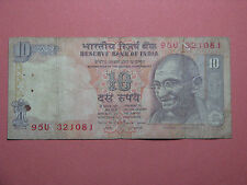 India 10 Rupees ND (1996) Mahatma Gandhi Tiger Banknote Currency Paper Money