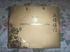 BN 2017 City Developments limited CDL red packet hong bao ang pow & carrier bag
