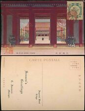 JAPAN ADVERT POSTCARD 1928 IMPERIAL HOTEL TOKYO SEASONS GREETINGS PHOENIX 1 1/2s
