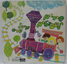 "Michal Peres - Songs for Toddlers 7"" EP Rare Israel Hebrew Children's folk 1967"