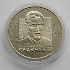 M. KRAVCHUK Ukraine 2012 Coin 2 UAH Mathematician Scientist, Political Prisoner
