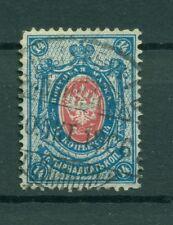 Russie - Russia 1889/1904 - Michel n. 50 y - Série courante (ii)