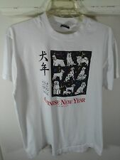 L white T Shirt Vintage 1994 CHINESE NEW YEAR of the DOG FESTIVAL New Orleans LA