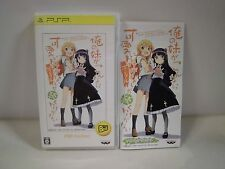 PlayStation Portable -Ore no Imouto ga Konnani Kawaii Wake ga Nai Tsuduku- Best.