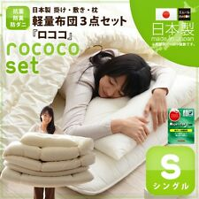 FUTON mattress shikifuton comforter pillow 3set white made in japan F/S