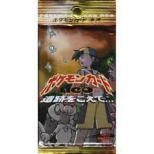 Pokemon Japanese Neo 2 Discovery sealed Booster Packs ( 5 pack lot) .
