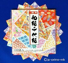 "100 Sheets Japanese Washi Chiyogami Origami Paper 15cm 6"" - [Made in Japan]"