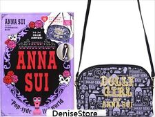 Anna Sui Dolly Girl 20th Anniversary 2-way Bag Purse Clutch Pouch -Original Pack