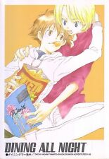 "DIGIMON Adventure YAOI Doujinshi "" DINING ALL NIGHT "" Taichi Yamato"