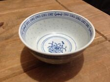 """oriental/oriental style blue and white rice bowl, 4"""" wide 2"""" deep, VGC"""
