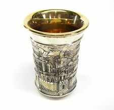 925 Srerling Silver Sculpted 3D Judaica Jerusalem City Kidush Wine Cup