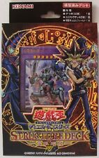 Japanese Yugioh, Muto Yugi 2016 Structure Deck Factory Sealed SDMY